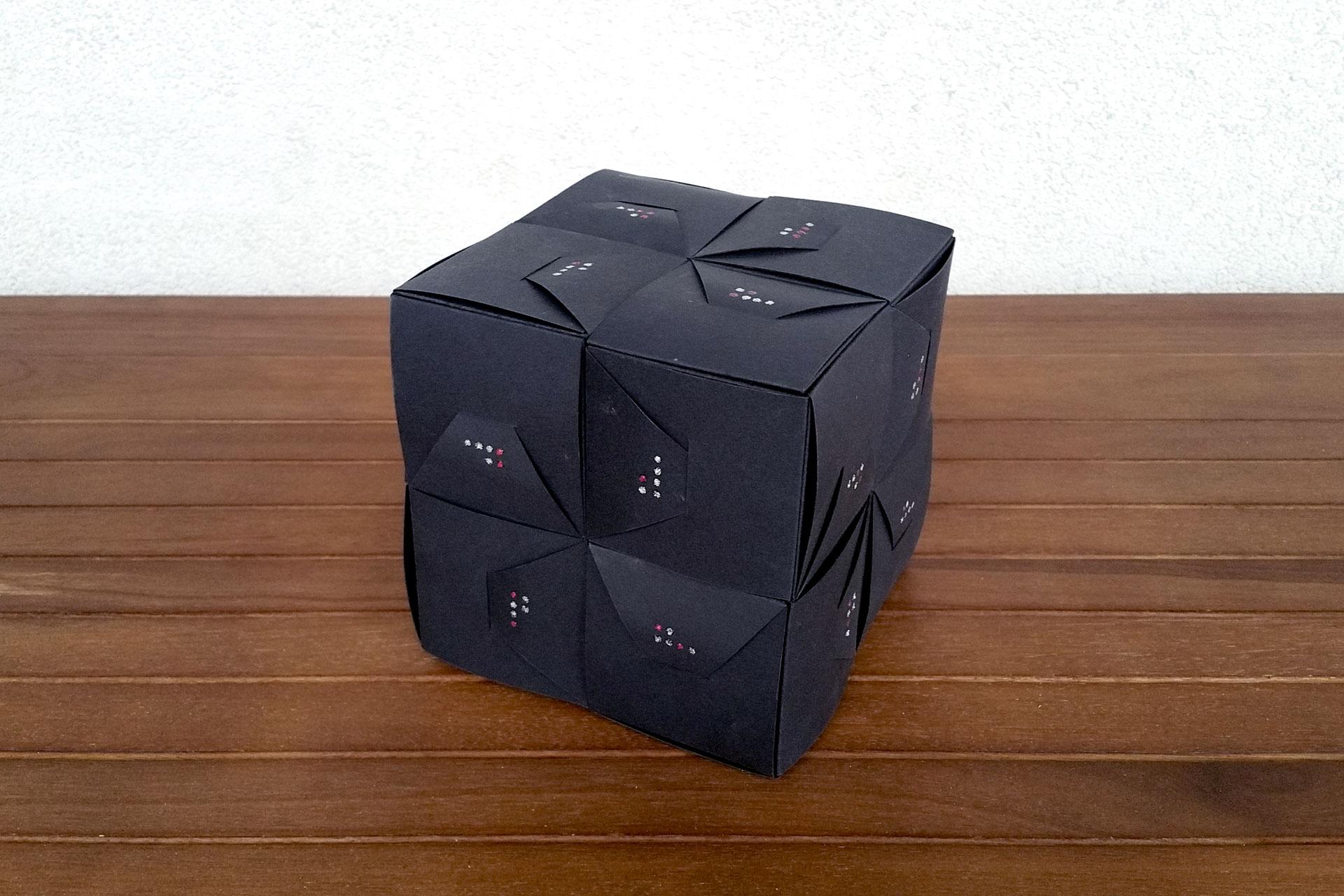 Binärer Christsmas Cube: DIY Adventskalender für faule Nerds